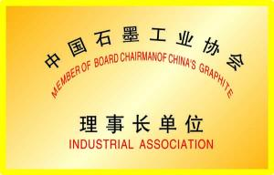 China graphite Industry Association